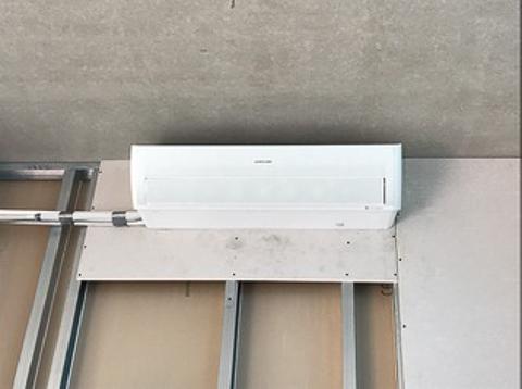 Meister-Kaelte-Individuelle-Lösungen-für-Klimaanlagen-im-privaten-Neubau-01